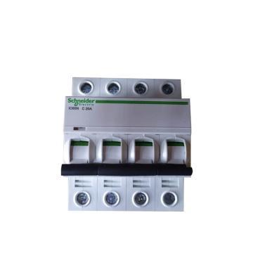 施耐德電氣 小型斷路器,IC65N 4P C20A