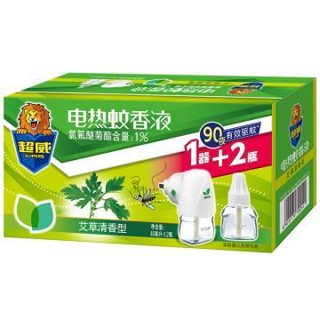 立白 超威電蚊香液植物艾草清香型2瓶+直插式加熱器套裝 單位:盒