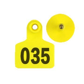 耐爾尼 特大號精品牛耳標牌,TPU材質 耳標牌100套/包,黃色帶字可免費定制,下單咨詢或備注