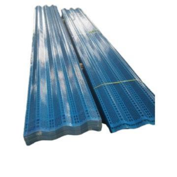 西域推薦 防風抑塵網,950*1.0