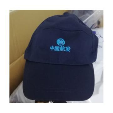 西域推薦 鴨舌帽,藍色,均碼
