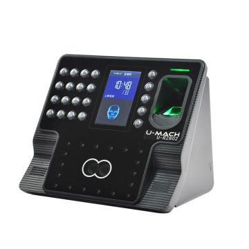 優瑪仕 U-RZ802-BS 異地人臉指紋考勤機