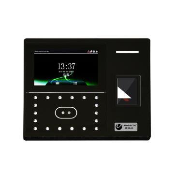 優瑪仕 U-RZ960T 人臉指紋網絡U盤考勤機