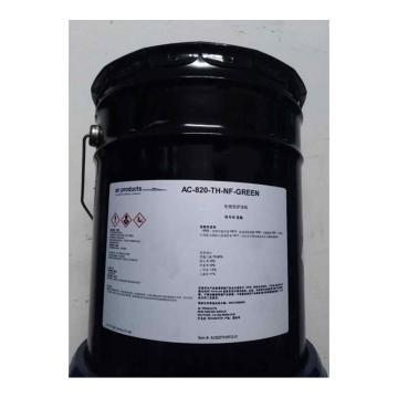 ac pruducts 化銑保護涂料,AC-820-TH-NF-GREEN,5加侖/桶