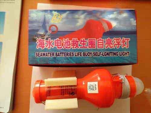 自亮浮燈、QDL2-2G
