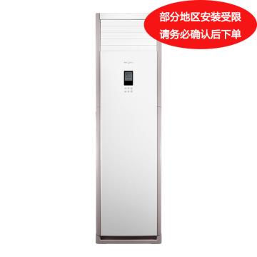 美的 2匹家用柜式分體空調,KFR-51LW/DN8Y-PA400(D3),定頻,一價全包(包7米銅管)。先詢后訂