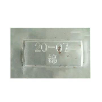 吉易隆 印頭,CL4023,寬約10mm