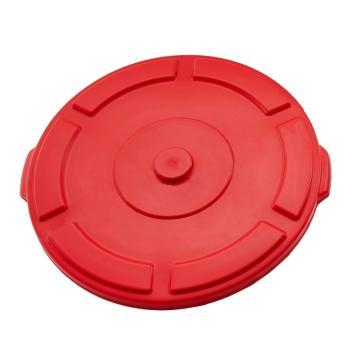 特耐适 桶盖,1611,红色 配1011
