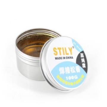 STILY 松香,100g/盒