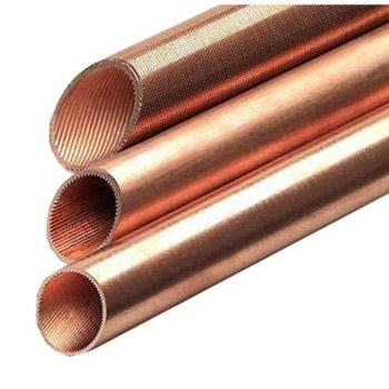 45P空调用加长铜管,与空调机器配套销售,不单售