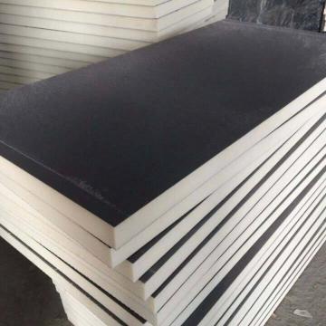 聚氨酯发泡保温板,1200*600*20mm