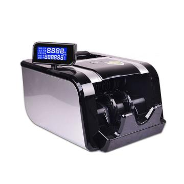 優瑪仕 JBYD-U6900(B) 點鈔機