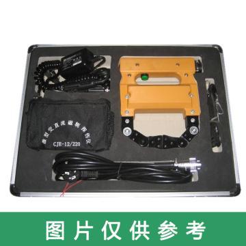 昆山苏磁 CJE系列微型磁轭探伤仪,CJE-12/220