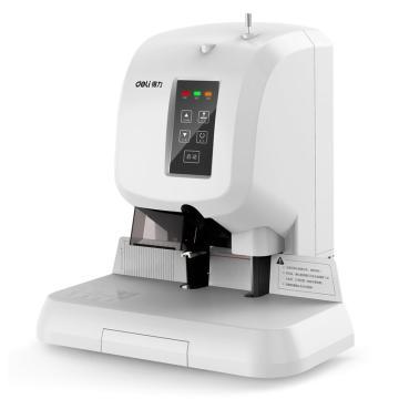 得力(deli)3880 自動財務憑證裝訂機 激光定位電動檔案打孔機