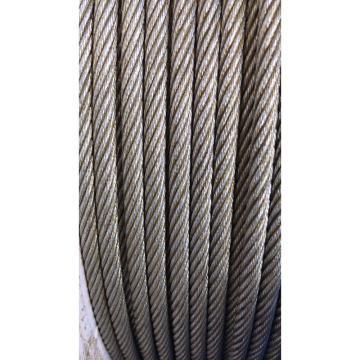 德马格 钢丝绳,Φ7.2 左旋 一端烧结,一端卡扣(Φ15)(1根30米)