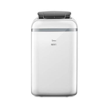 美的 1.5移动空调冷暖一体机,KYR-35/N1Y-PD2,免安装免排水