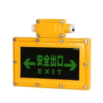 中跃 LED防爆标志灯,ZY8910-3W,应急灯,单位:个