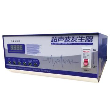 西域推荐 超声波发生器清洗控制器,频率28KHZ,功率2-3KW