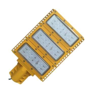 中跃 LED防爆模组路灯,ZY8760-50W,不含灯杆,单位:个