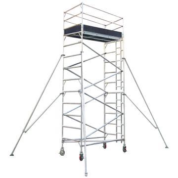 瑞居 双宽内梯铝合金脚手架,额载(kg):275 平台高(cm):420 尺寸(cm):250*125*528,RJ-ALUM-DWI4.2