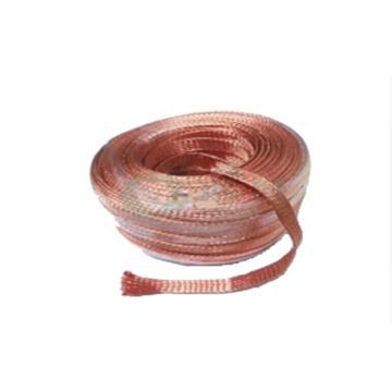 西域推荐 紫铜编织线,4平方/10mm