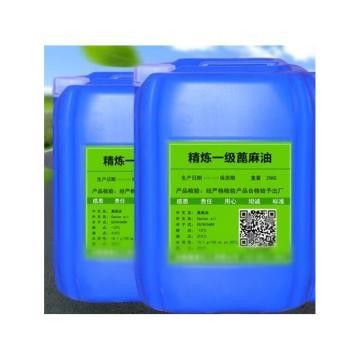德润宝 真空泵油,Gearlubric VM150,15kg/桶