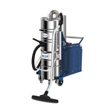 恒潔威 工業吸塵器 HW-22KB 功率2200W