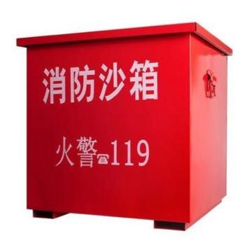 消防沙箱,1000*1000*1000