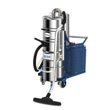 恒潔威 工業吸塵器 HW-30KB 功率3000W