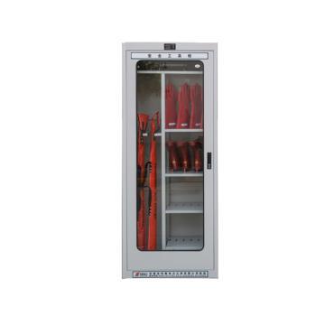 华泰 HT-005 普通小屏智能电力安全工具柜 电力安全工器具柜 2000*800*450mm 1mm厚 智能除湿