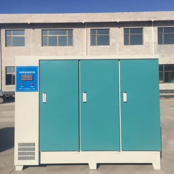 标准恒温恒湿养护箱YH-40B