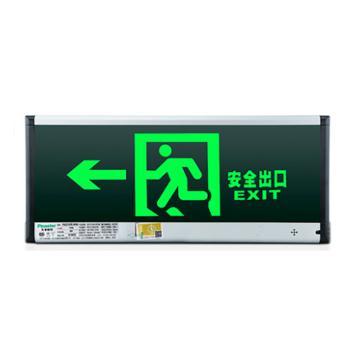 安全指示標記牌(向左方向),M-BLZD-1LROE/5WCAD,P1416