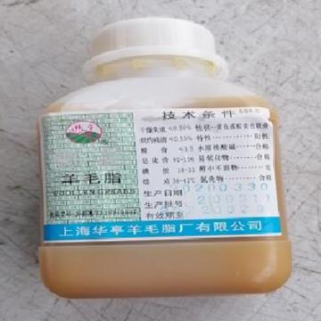 荷花 羊毛脂(20瓶/箱,请按20倍数下单),CP2015