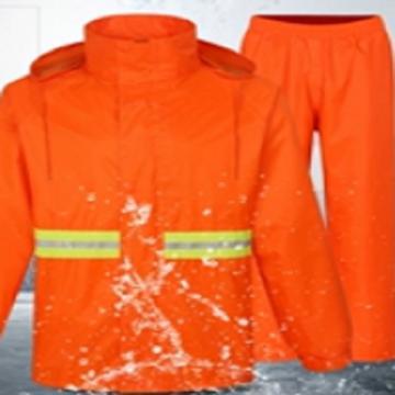 (仅限池州区域)雨衣,XXL