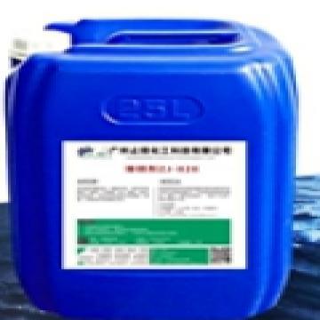 (仅限池州区域)除锈剂,450ml/瓶