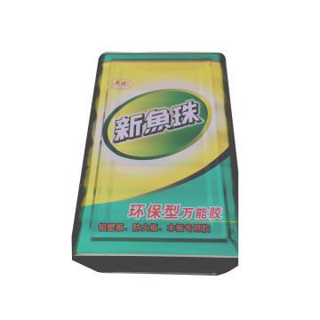 魚珠牌 環保型萬能膠,10L/桶