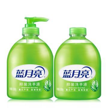 藍月亮 抑菌洗手液,500ml瓶裝*1+500ml補充裝*1 組合 單位:組