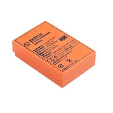 拜特尔ZHS2580防爆电池,CAM-BP751C