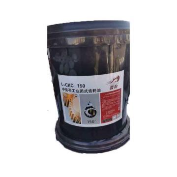 (仅限新疆区域)工业齿轮油L-CKD150