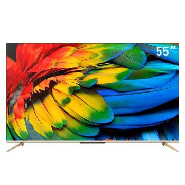 TCL電視機,55D9 55寸 2020款136%高色域智能4K超薄高清LED 35核金屬邊框HDR護眼 網絡語音教育電視