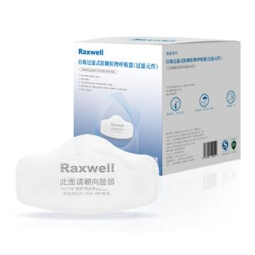Raxwell 濾棉,RX3708,符合GB2626-2006 KN95,5片/包 20包/盒