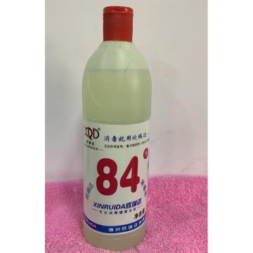 欣瑞达84消毒液,750ml