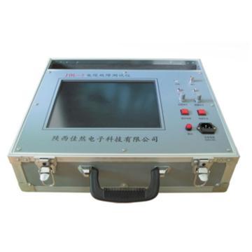 陕西佳然 电缆故障测试仪,N-JDL-5