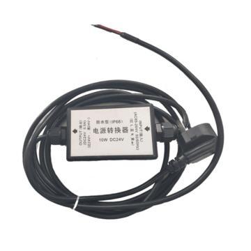 西域推荐 电源转换器,防水型IP68