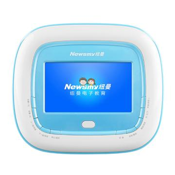 紐曼(Newsmy)DVD學習機 L680 藍色