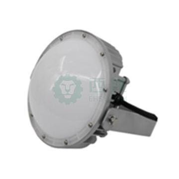 深圳海洋王 LED平台灯 NFC9196-BS 功率80w冷白微波 含安装,单位:个
