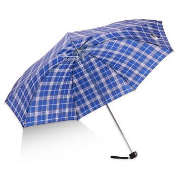 天堂伞,339S 苏格兰风格格子三折钢伞晴雨伞 57cm*7k 兰藏青