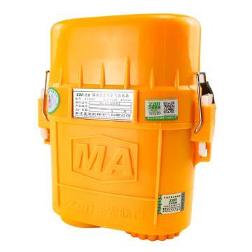 正安 隔绝式压缩氧气自救器(黄色),ZYX45,煤安证号MLA110083