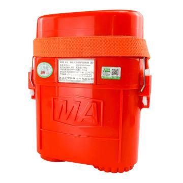 正安 隔绝式压缩氧气自救器(红色),ZYX45,煤安证号MLA110083