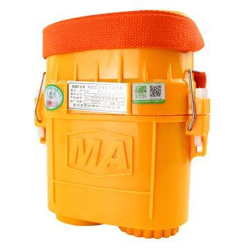 正安 隔绝式压缩氧气自救器,ZYX30,煤安证号MLA110084